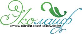 Эколайф | Прочистка канализации в Омске